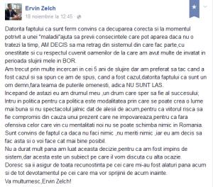 capture-Ervin
